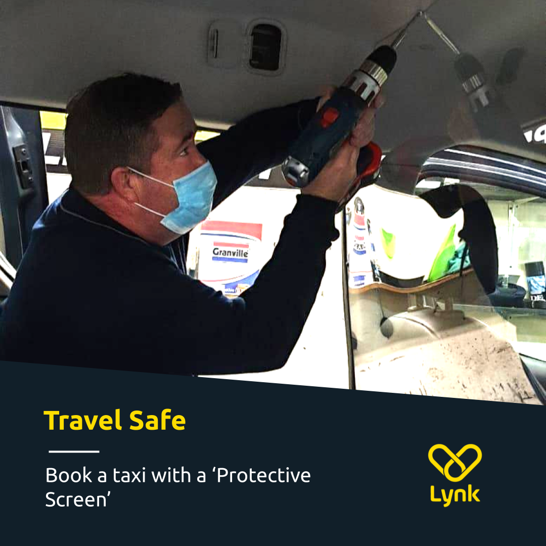 Lynk Protective Screen